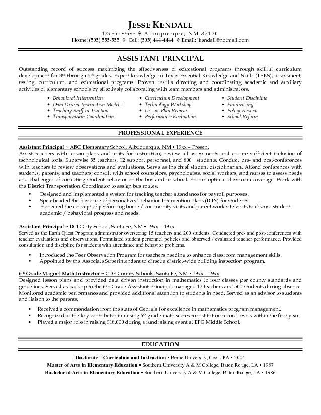 document imaging assistant sample resume