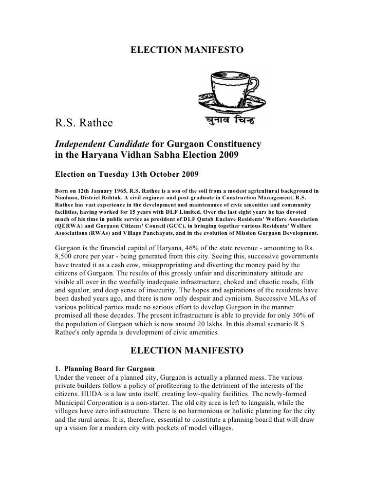 gsa rwa national policy document