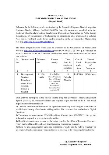 application for issue of tender document