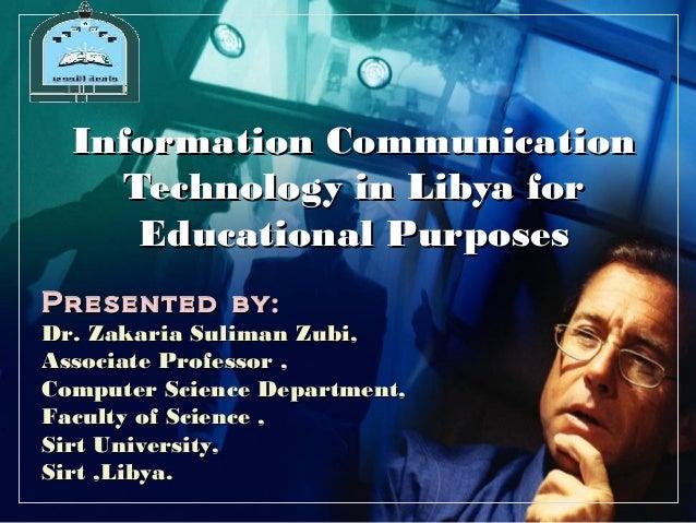 purpose of technical documentation