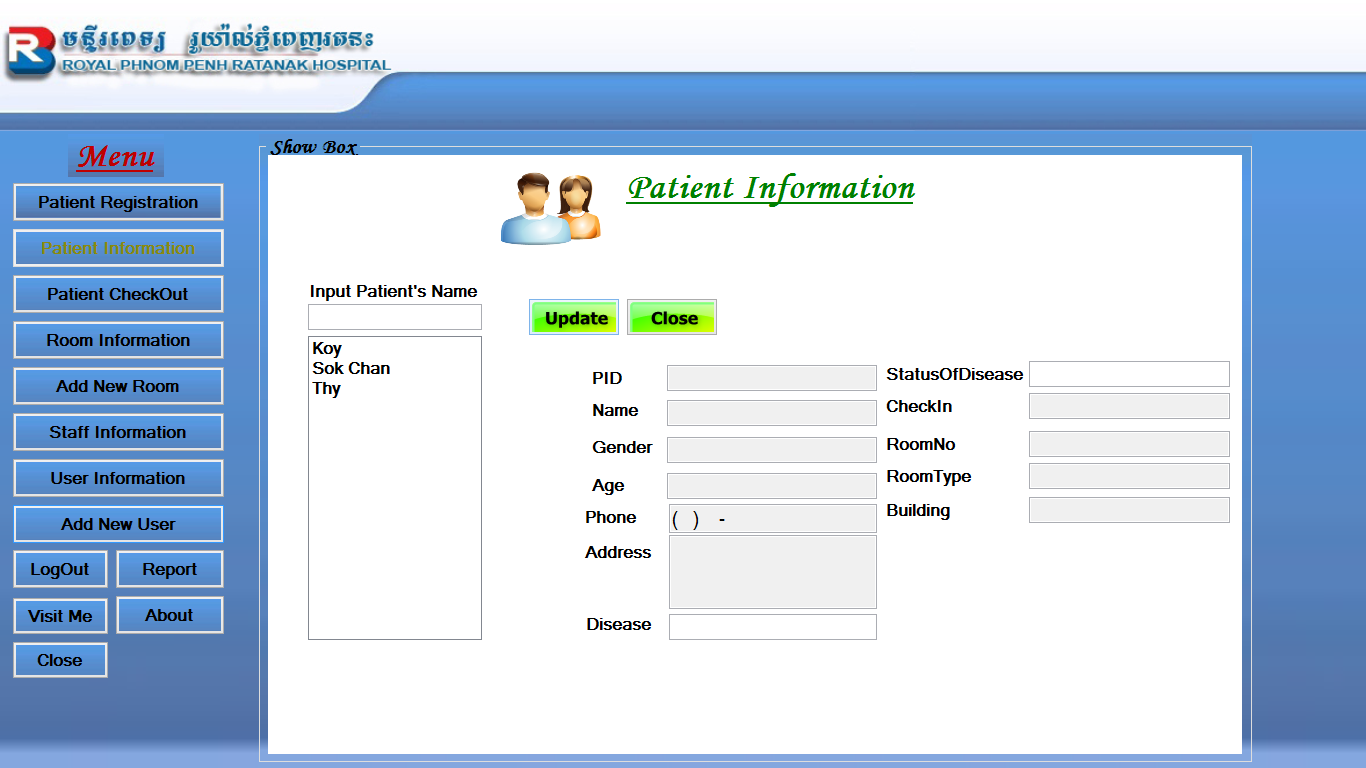 patient information management system documentation