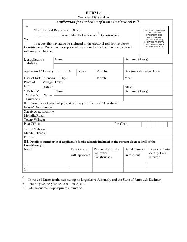 translate spanish pdf document to english online