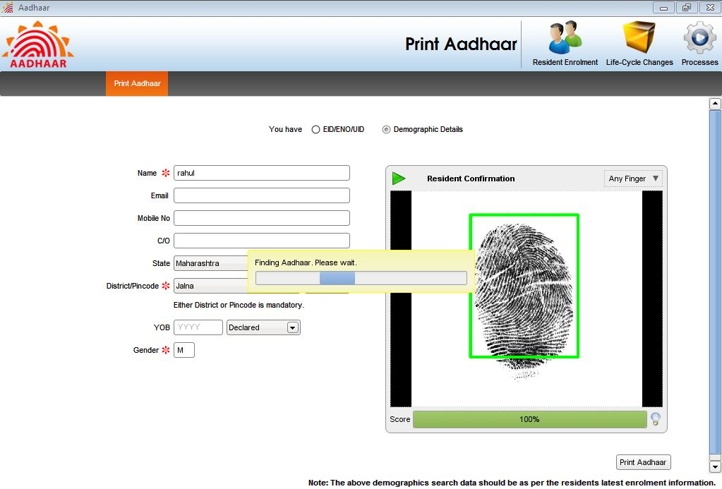 nicop fingerprint scan document resize