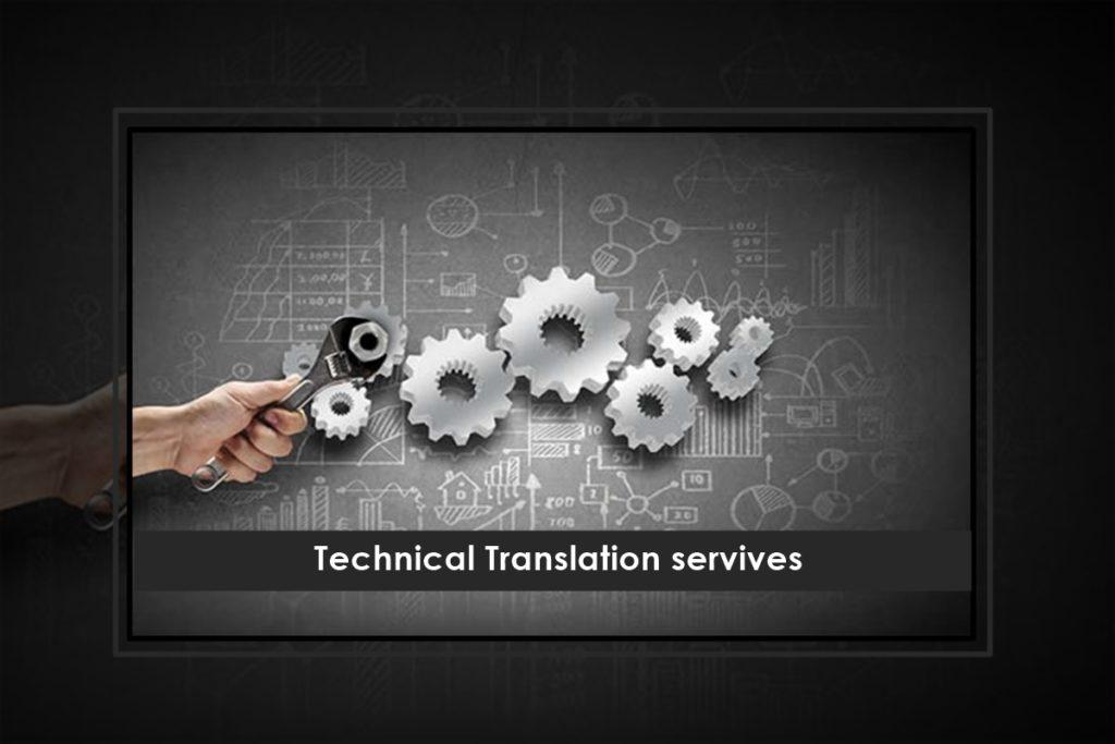 legal document translation services near me