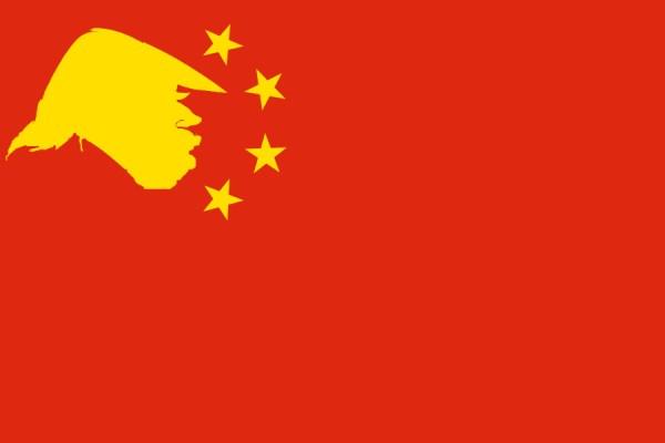 planet money china secret document